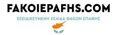 fakoiepafhs